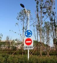 河南交通标牌价格是多少
