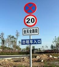 河南交通标牌制作厂家河南新蒲牌板