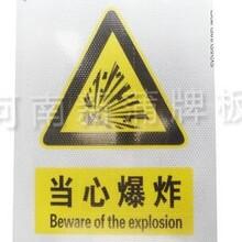 河南煤矿标识标牌设计价格