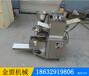 杭州食品廠大型全自動仿手工餃子機廠家直銷