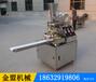 杭州早點鋪做小籠包機器多少錢