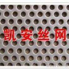 镀银、镀锡、镀铬、镀镍、镀铜、镀铅等金属表面处理加工