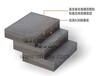 骄一硬面复合板、优质耐磨板、耐磨板