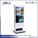 内蒙古包头46寸户外立式高清大屏广告机网络智能广告机