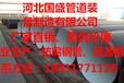 石河子3PE防腐钢管厂家行情大爆料价格实惠