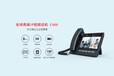 正品fanvil方位C600安卓IP視頻話機SIP/VOIP網絡話機7寸觸摸屏