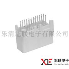 供应汽车连接器汽车接插件端子1612906-124孔现货