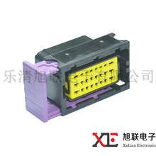 供应汽车连接器汽车接插件端子FCI211PC249S000524孔现货
