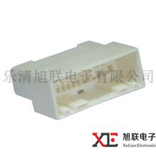 供应汽车连接器汽车接插件端子TSLX25-25P-11现货