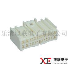 供应汽车连接器汽车接插件端子护套TSLX25-25P-21现货