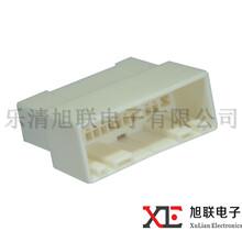 供应汽车连接器汽车接插件端子丰田25P-11