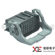 供应高品质安普汽车连接器汽车接插件端子护套1897009-2现货