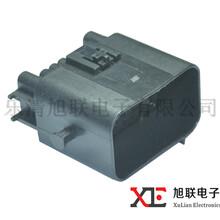 供应汽车连接器汽车接插件端子1897013-2现货