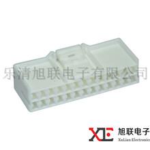 供应汽车连接器汽车接插件端子AMP936098-126孔现货