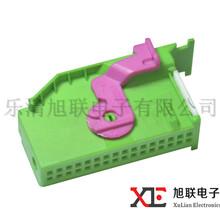 供应汽车连接器汽车接插件端子1J0972,97732孔现货