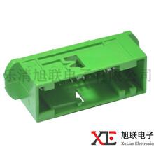 供应汽车连接器汽车接插件端子964824-1现货