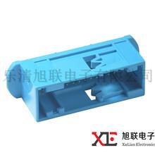 供应汽车连接器汽车接插件端子护套964824-2现货