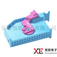 供应汽车连接器汽车接插件端子1719057-232孔现货