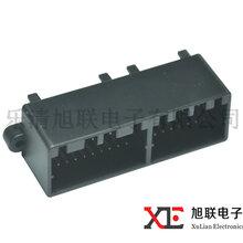 供应汽车连接器汽车接插件端子护套AMP175977-2现货