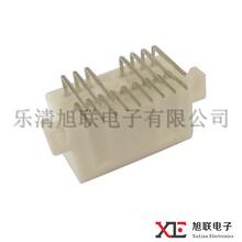 供应汽车连接器汽车接插件端子DJ7162-1.2-10AW现货