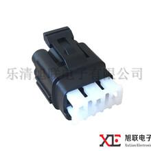 供应汽车连接器接插件6189-0368胶壳护套