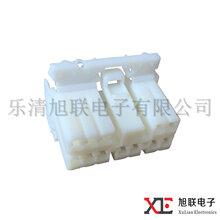 供应汽车连接器汽车接插件端子173851-1现货