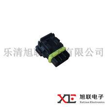 供应汽车连接器汽车接插件莫莱克斯52117-0241现货