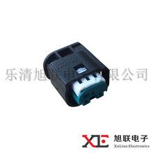 供应汽车连接器汽车接插件泰科9-967081-1现货