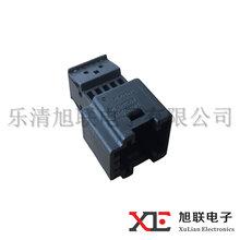 供应汽车连接器汽车接插件泰科1-929270-1现货