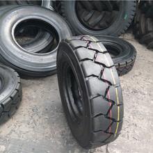 亚盛7.50-15充气叉车轮胎750-15叉车充气轮胎工业轮胎