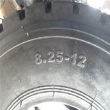 亚盛8.25-12充气叉车轮胎叉子车轮胎块状花纹工业轮胎