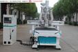 潮州市板式家具開料機板材數控下料機