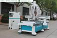 全自动板式家具下料机木工加工中心