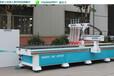 東莞市板式家具開料機數控開料機全自動雕刻機