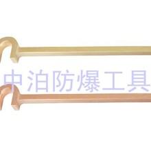 中泊工具桥防牌170A防爆U型扳手