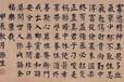 王鉴的字画值多少钱一平尺?