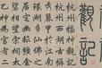 董其昌行书诗轴最近几年的成交记录?