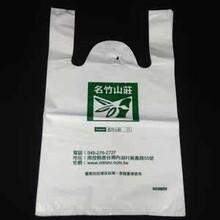 供应临沂沂南县方便袋图片