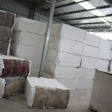 墙衣供货源墙衣厂优游注册平台图片