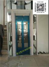 无机房别墅电梯、无机房小型电梯、无机房观光别墅电梯