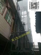 0地坑家用电梯、小型民用电梯价格、三层别墅电梯、复式楼电梯