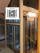 高端别墅家用电梯就选冯克电梯,源自德国,上海制造