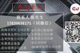 在大理专业办理香港公司注册开户-创决企业