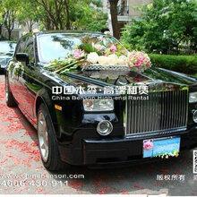 租婚车多少钱一天?租宾利婚车租劳斯莱斯婚车多少钱