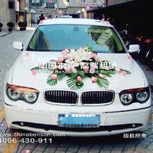 广州租宝马5系婚车多少钱一天?宝马7系婚车多少钱?