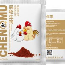 鸡鸭鹅增肥降料特效药-辰肽宝