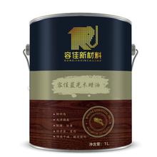 容佳水性环保蓝光木蜡油
