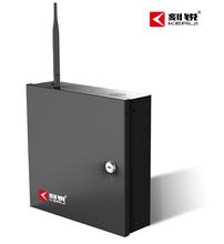 家用/商用GPRS智慧联网报警系统T1