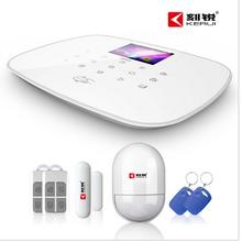 彩屏GSM联网报警系统G19