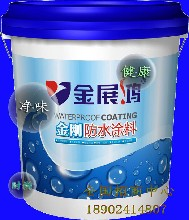 上海市建筑涂料批發處JS聚合物水泥防水質感涂料廠家招商加盟圖片